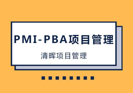 广州就业技能培训-PMI-PBA培训班