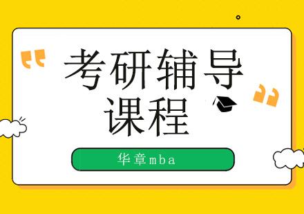 广州考研专业人气排行榜,工科抢眼,管理学热门!