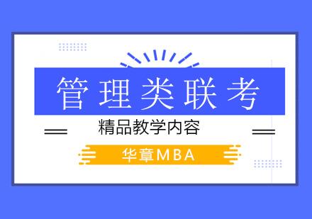 广州考研人究竟要如何利用暑期,成功上岸?