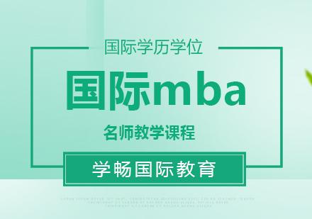 广州MBA备考,你的mba备考模式确定正确吗?