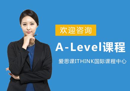 上海A-level培訓-A-Level課程