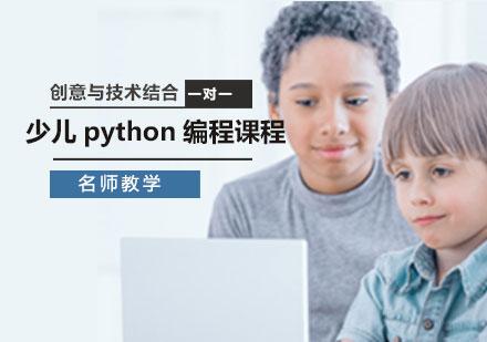 天津少兒編程培訓-少兒python編程課程