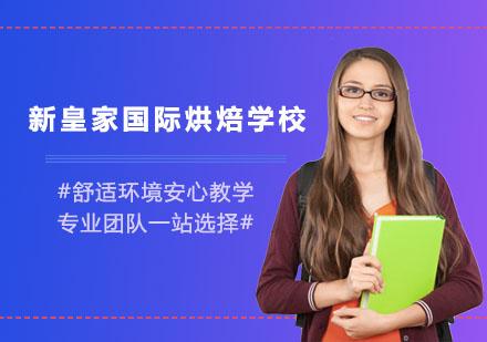 上海英語培訓-英語幼教培訓