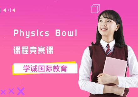PhysicsBowl課程競賽課