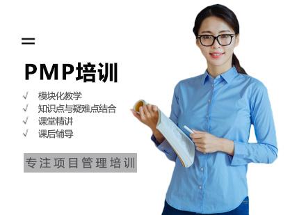 南昌清暉項目管理_PMP培訓