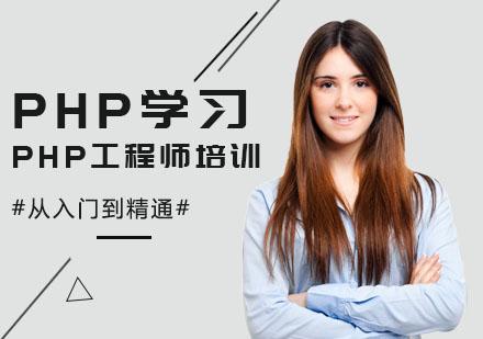 PHP從入門到精通學習