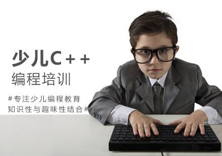 少兒C++編程培訓