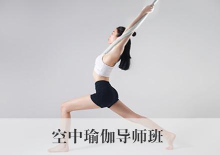 空中瑜伽導師班