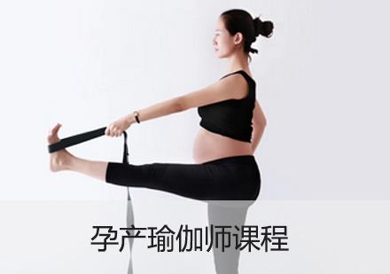 孕產瑜伽師培訓
