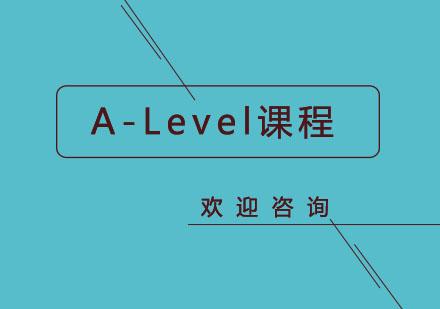 北京英語培訓-北京A-Level課程