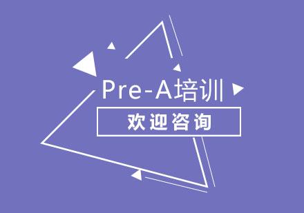 北京國際擇校培訓-北京Pre-A培訓