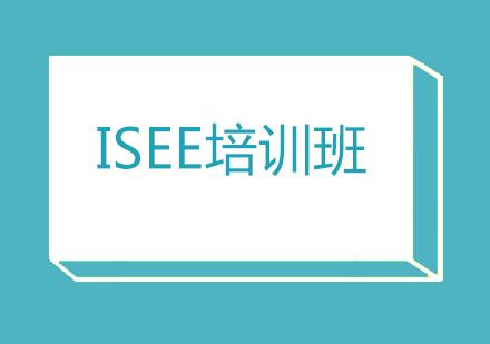 北京國際擇校培訓-北京ISEE培訓班