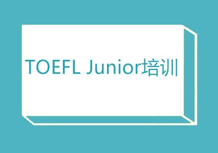 北京國際擇校培訓-北京TOEFLJunior培訓班