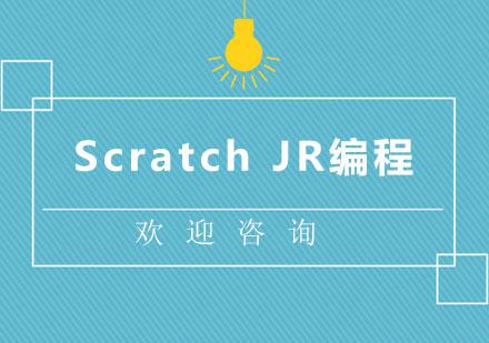 北京少兒編程培訓-北京ScratchJR編程