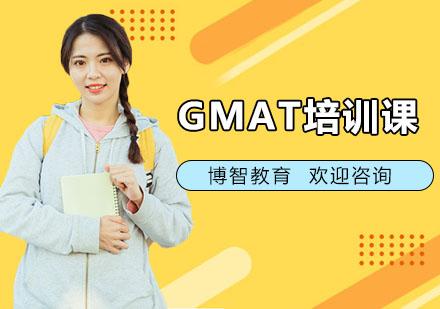 上海英语培训-GMAT培训课