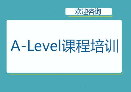 北京英語培訓-A-Level課程培訓