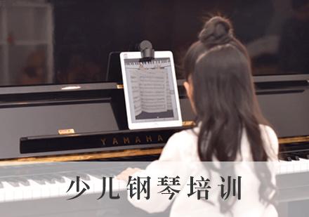 福州樂器培訓-少兒鋼琴培訓