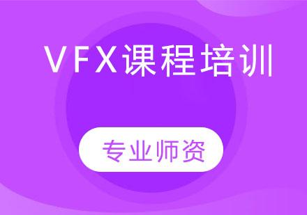 天津嵌入式開發培訓-VFX課程培訓