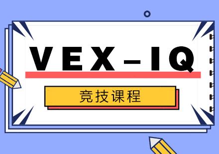 重慶早教中小學培訓-VEX-IQ競技課程