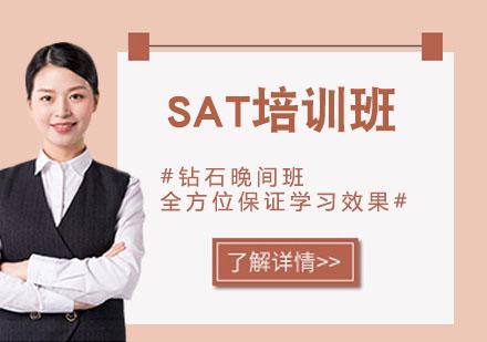 杭州出国语言培训-SAT培训班