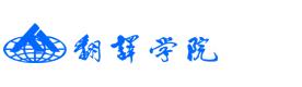 天津翻譯學院