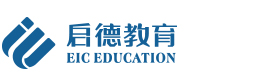 天津啟德教育