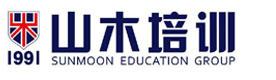 天津山木培訓