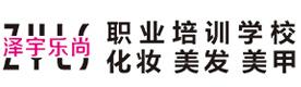 重慶澤宇樂尚職業培訓學校