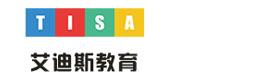 廣州艾迪斯教育