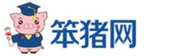廣州笨豬法語學校