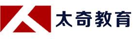 重慶太奇教育