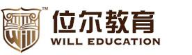 重慶位爾留學教育