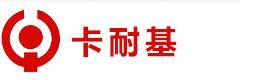 重慶卡耐基口才培訓學校