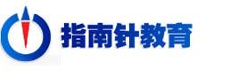 重慶指南針職業培訓學校