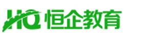 廣州恒企教育