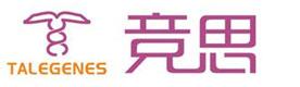 重慶競思教育