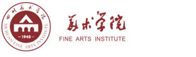 重慶四川美術學院培訓中心