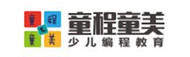 青島童程童美教育