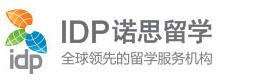 重慶idp諾思留學教育