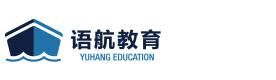重慶語航意大利語培訓學校
