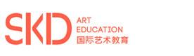 成都SKD國際藝術教育