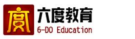 廣州六度教育