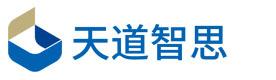 深圳天道智思教育