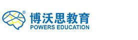 重慶博沃思教育
