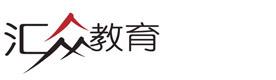 重慶匯眾教育