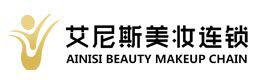 重慶艾尼斯美妝學校