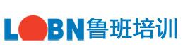 广州鲁班培训中心