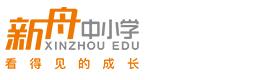 上海新舟教育