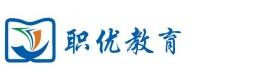 天津職優教育