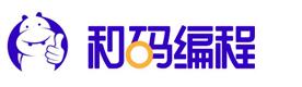 天津和碼編程